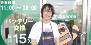 たぬphone奈良オープン